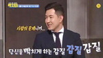 김유리의 TV…태래비 <10> EBS '빡치미'