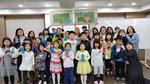 동의대 문헌정보학과 애드립 자원봉사단과 초록우산 어린이북카페, '책이랑 놀자' 프로그램 진행
