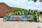 경남지방경찰청, 농촌 일손 돕기 봉사활동