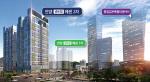 아파트투유, 오늘(23일) 안양 센트럴 헤센 2차 1순위 청약 시작