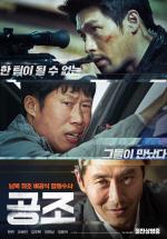 '공조' 현빈 유예진 남북한 형사들의 예측불가 협동 수사