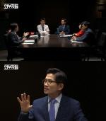 """'외부자들' 김문수, """"박원순의 적폐를 막으러출마했다"""""""