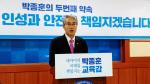 박종훈 경남교육감 예비후보, 학교 밖 아이들 위한 '위카페' 설립 공약