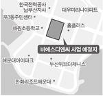무산된 학교 앞 초고층 호텔, 업종 바꿔 재추진