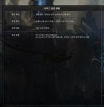 """롤 점검 오전 6시~오후 1시...""""게임 서버 안정화"""""""