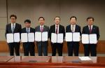 MBN-교육부-4개 거점국립대, 청년취업 힘 모으다 '대학생 취업·창업 멘토링 특강' MOU 체결