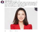 """배현진 '블랙리스트 피해자' 주장에 신동욱 """"국민밉상 꼴"""""""