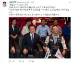 자유한국당 이재명 음성파일 공개…잠잠한 이재명, 왜?