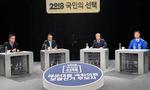 """윤준호 """"김, 지역·진영 넘나들어""""…김대식 """"윤, 사교육전문가"""""""