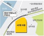 부산도시철도 양산선 2호선 연장구간, 주거지 코앞 건설 '시끌'
