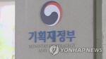 기재부, 2017년 회계연도 국가결산보고서 국회에 제출