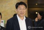 권성동 체포동의안 국회 제출 '강원랜드 채용 청탁' 혐의