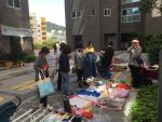 괴정협성휴포레아파트 경로잔치 및 플리마켓 개최