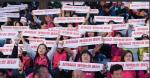 최저임금 산입범위 조정…민주노총 28일부터 총파업 돌입