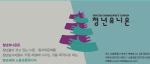 """청년유니온 최저임금법 개정안 규탄…""""최저임금 당사자 불안과 우려가 현실화 됐다"""""""