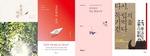 [새 책] 유정의 사랑(전상국 지음) 外