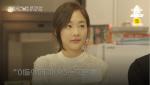 '하트 시그널' 김현우가 만든 쿠키 주인공은? 임현주 의미심장 발언