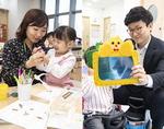 일·가정 양립 저출산 극복 프로젝트 <18> 한국예탁결제원