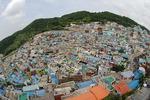 감천마을, 멕시코시티 국제문화상 특별상
