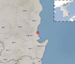 """포항 북구 북쪽 20km 지점 규모 2.6 지진...""""피해 없을 듯"""""""