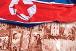 강동완의 통일 내비게이션…지금 북한은 <1> 북한의 한류- 남조선 날라리풍, 북한 흔들다(상)