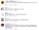 """서울 지하철 2호선 고장… """"6시 20분에 일어나고도 지각"""" """"잠실나루에서 내리래"""""""