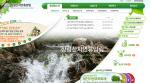 장령산 자연휴양림…숙박 시설 '숲속의 집'부터 '계곡썰매장'까지 다채로운 시설 구비!