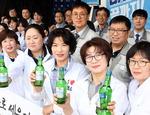 대선주조, 소주 200만 병에 '단디 캠페인' 부착