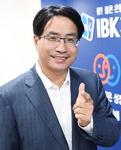 [시사人] IBK 부산경남지역본부 구자원 본부장