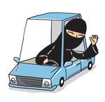 [도청도설] 사우디 여성운전자