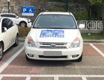 해운대을 보선 민주 윤준호, 장애인구역에 버젓이 주차