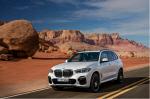 BMW 4세대 뉴 X5 공개 '넓은 실내 공간 진화된 자율 주행 기술'
