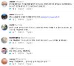"""2호선 합정역 화재? """"전동차고장 연기발생""""…정상운행, 내선방면 지연운행"""