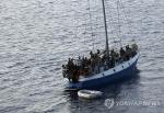 난민 태운 밀수선 예멘 인근서 전복...46명 익사 16명 실종