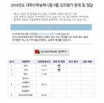 한국교육과정평가원, 2018년 6월 모의고사 답지 공개 '영어 다소 어려워'