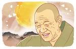 [문태준 칼럼] 설악당 무산 스님의 원적(圓寂)
