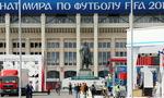 [월드컵 NOW] 개막전 열릴 루즈니키 경기장, 막바지 점검 한창