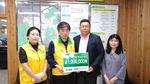 사하구 장림2동 우리주유소, 장림2동 행정복지센터에 주유상품권 전달