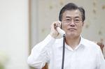 """문재인 대통령 """"남·북·미 위대한 승리""""…한국당 """"CVID 빠져 유감"""""""