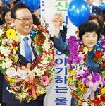 송철호 울산시장 당선인, '8전9기' 힘 있는 시장…울산 주력산업 챙길 것