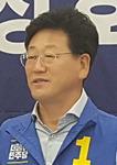 """경남 김해을 국회의원 김정호 당선인 """"겸손한 자세로 머슴처럼 일하겠다"""""""