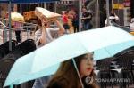 <오늘날씨> 전국 흐리고 중부 빗방울…낮 최고 30도