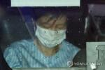 박근혜, 징역 12년 벌금 80억원 구형…이날도 재판 불출석
