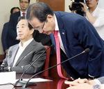 'TK당'된 한국당, 홍준표 퇴장시키고 해체수준 새판짜기 모색