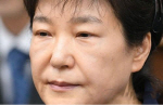 검찰 박근혜 징역 12년 구형 '국정원 특수활동비 뇌물 혐의'