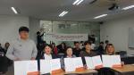 와이즈유, 레저스포츠산업 아이디어 경진대회 개최