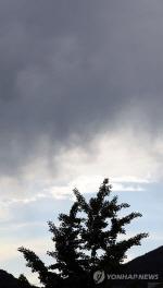<광주·전남 날씨> 가끔 구름 많고 소나기 올 수도