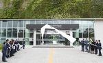 '예술담론+대중성'…미래지향 미술관 열렸다