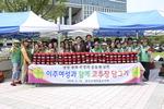 부산 강서구 새마을부녀회, '이주여성과 함께하는 고추장 담기' 개최