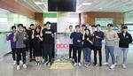 동명대학교 총학생회, 기부금 전달